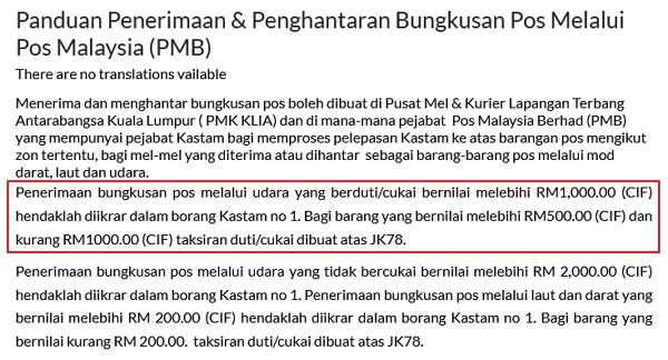 petikan panduan penerimaan n penghantaran melalui pos malaysia