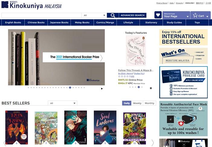 laman web online shopping buku kinokuniya malaysia